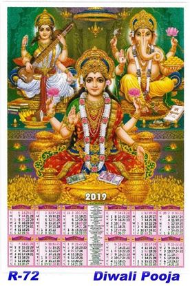 R-72 Diwali Pooja Polyfoam Calendar 2019