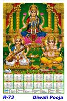 R-73 Diwali Pooja Polyfoam Calendar 2019