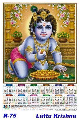 R-75 Lattu Krishna Polyfoam Calendar 2019