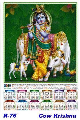 R-76 Cow Krishna Polyfoam Calendar 2019