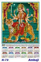 R-79 Ambaji Polyfoam Calendar 2019