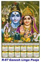 R-87 Gansh Linga Pooja Polymfoam Calendar 2019