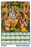 R-88 Ram Darbar  Polymfoam Calendar 2019