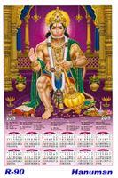 R-90 Hanuman Polyfoam Calendar 2019