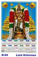 R-94 Lord Srinivasa Polyfoam Calendar 2019