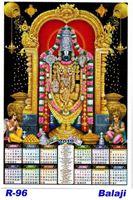 R-96  Balaji Polyfoam Calendar 2019