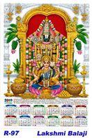 R-97 Lakshmi  Balaji Polyfoam Calendar 2019