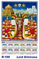 R-100 Lord Srinivasa Polyfoam Calendar 2019