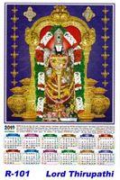 R-101 Lord Thiripathi Polyfoam Calendar 2019
