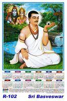 R-102 Sri Basveswar Polyfoam Calendar 2019