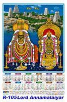 R-105 Lord Annamalaiyar Polyfoam Calendar 2019