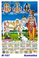 R-107 Komatha Polyfoam Calendar 2019