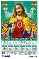 R-108 Jesus Polyfoam Calendar 2019