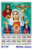 R-110 Matha Jesus Polyfoam Calendar 2019