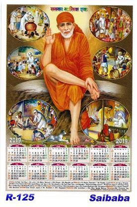 R-125 Saibaba Polyfoam Calendar 2019