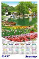 R-137 Scenery Polyfoam Calendar 2019