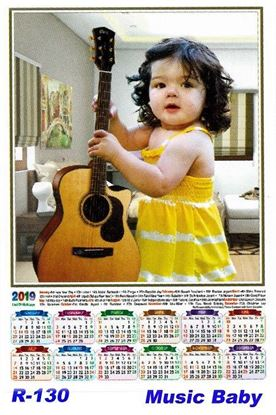 R-130 Music Baby Polyfoam Calendar 2019