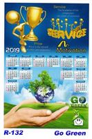 R-132 Motivation Go Green Polyfoam Calendar 2019