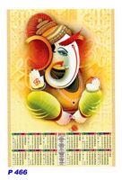 P466 Modern Ganesh Polyfoam Calendar 2019