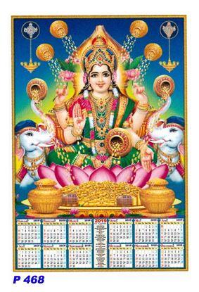 P468 Lord Lakshmi Polyfoam Calendar 2019