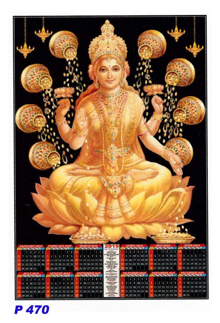 P470 Golden Lakshmi Polyfoam Calendar 2019
