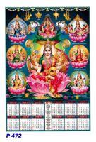 P472 Asta Lakshmi Polyfoam Calendar 2019