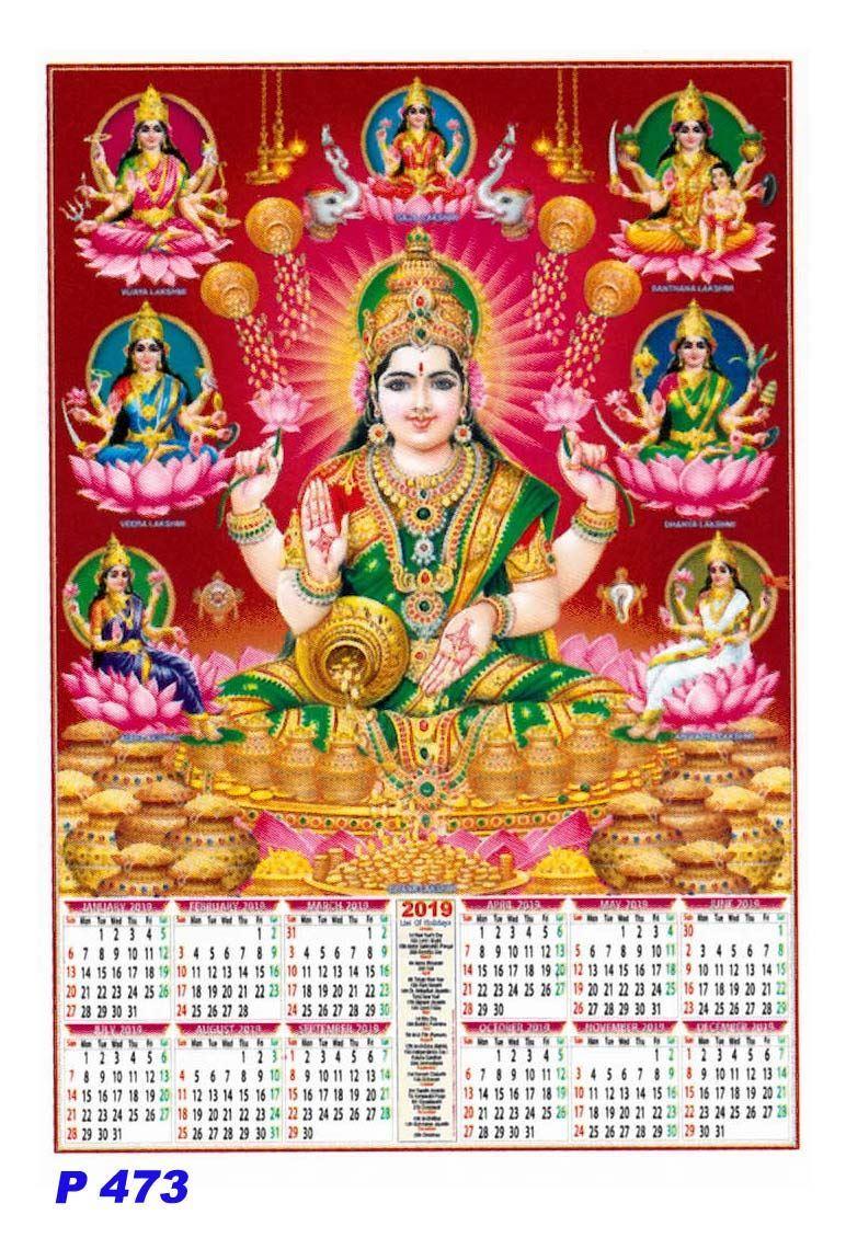 P473 Asta Lakshmi Poly Foam Calendar 2019 Vivid Print