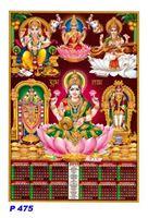 P475 All Gods Polyfoam Calendar 2019