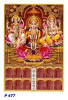 P477 Diwali Pooja Polyfoam Calendar 2019