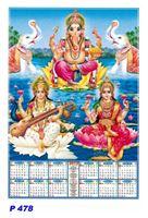 P478 Diwali Pooja Polyfoam Calendar 2019