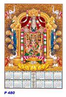 P480 Lakshmi Balaji Polyfoam Calendar 2019