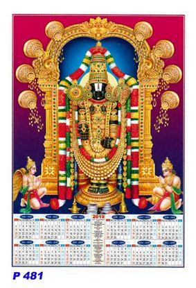 P481  Balaji Polyfoam Calendar 2019