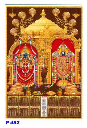 P482  Balaji Polyfoam Calendar 2019