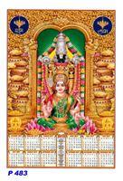 P483 LakshmiBalaji Polyfoam Calendar 2019