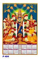 P484 Lord SrinivasaPolyfoam Calendar 2019