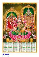 P486 Lakshmi Thirupathi Polyfoam Calendar 2019