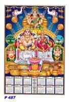 P487 Kuberar Lakshmi Polyfoam Calendar 2019