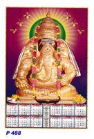 P488 Karpaga Vinayagar Polyfoam Calendar 2019