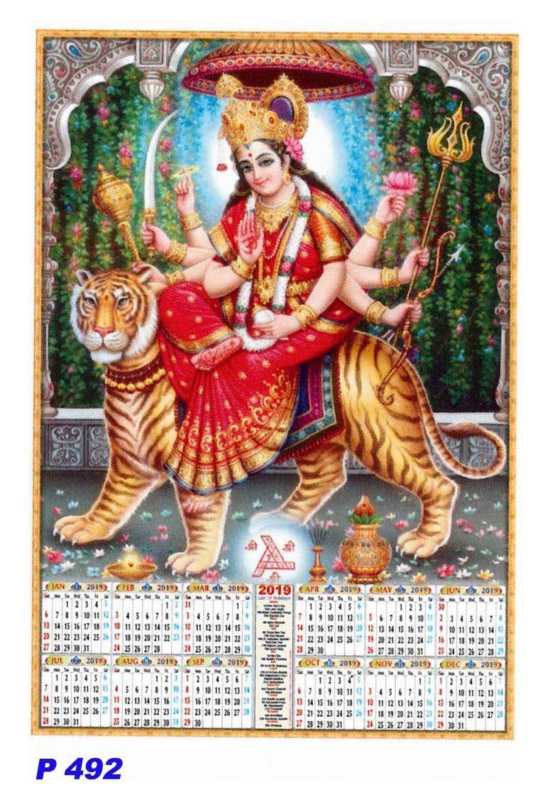 R492 Ambaji Polyfoam Calendar 2019