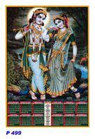 R499 Radha Krishna polyfoam Calendar 2019