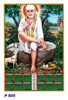 R505 Saibaba Polyfoam Calendar 2019