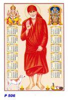 R506 Saibaba Polyfoam Calendar 2019