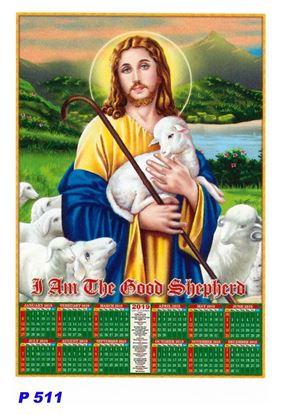 R511 Jesus Polyfoam Calendar 2019
