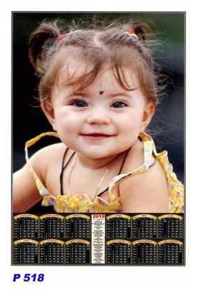 R518 Cute Girl Polyfoam Calendar 2019