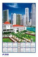 R519 Scenery Polyfoam Calendar 2019