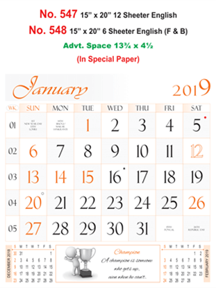 R547 English Monthly Calendar 2019 Online Printing