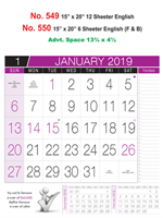 R549 English In Spl Paper Monthly Calendar 2019 Online Printing
