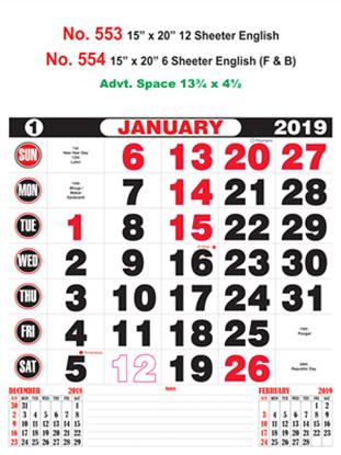 R553 English Monthly Calendar 2019 Online Printing