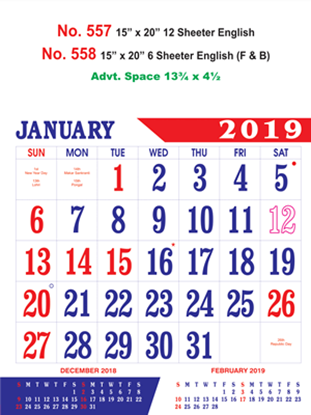 R557 English Monthly Calendar 2019 Online Printing