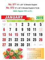 R571 English Monthly Calendar 2019 Online Printing